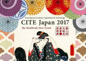 CITE Japan 2017 Worldwide New Trend